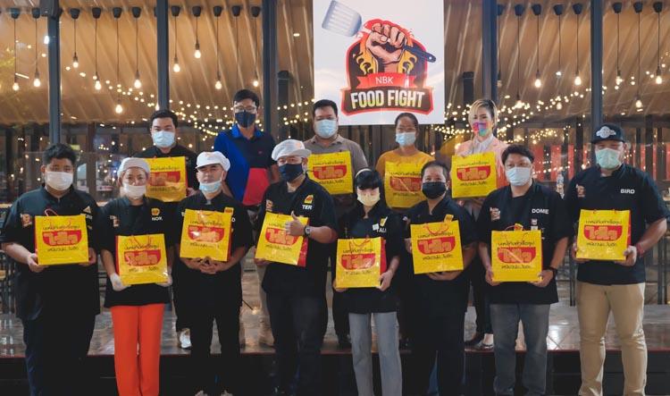 """ไวไวร่วมสนับสนุนและมอบรางวัล """"NBK Food Fight"""" แคมเปญประกวดทำอาหาร Street Food"""