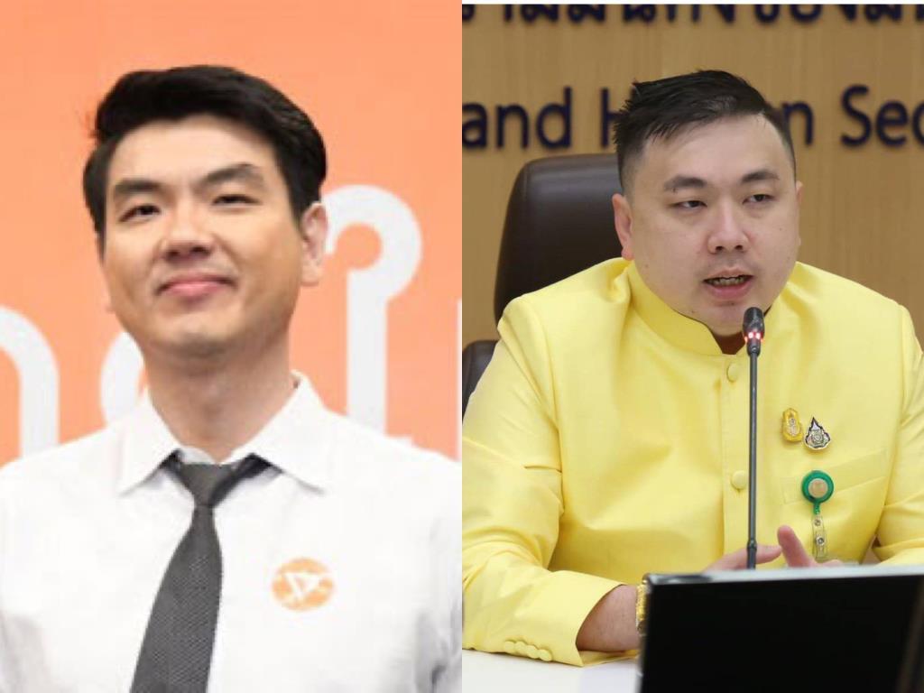 """""""สามารถ"""" เตือนสติ """"ปิยบุตร"""" ยกเลิก ม.112 คนไทยไม่เห็นด้วย ตัวอย่างเลือกตั้ง นายก อบจ. ไม่มีใครเอา แนะควรเพิ่มโทษมากกว่า"""