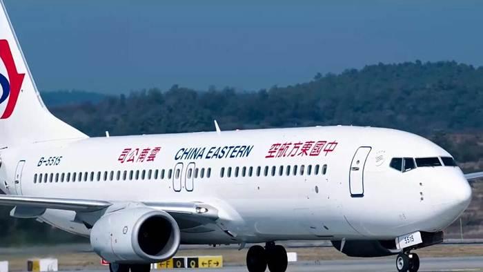 สายการบินจีนฟื้นเที่ยวบินตรง 'คุนหมิง-กรุงเทพฯ'ทุกพฤหัสฯ พร้อมมาตรการป้องกันโควิด-19