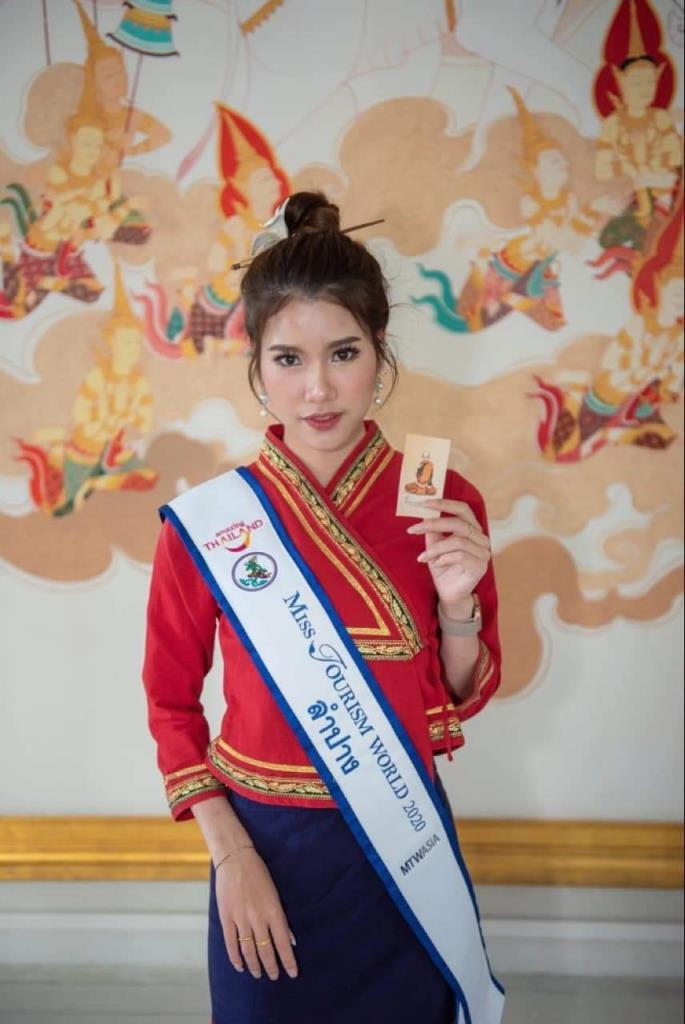 ดีกรี Miss Tourism World Thailand 2020 จังหวัดลำปาง
