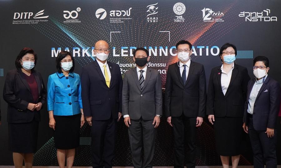 เอ็นไอเอ ร่วมนำนวัตกรรมต่อยอดผู้ประกอบการไทยสู่เวทีโลก
