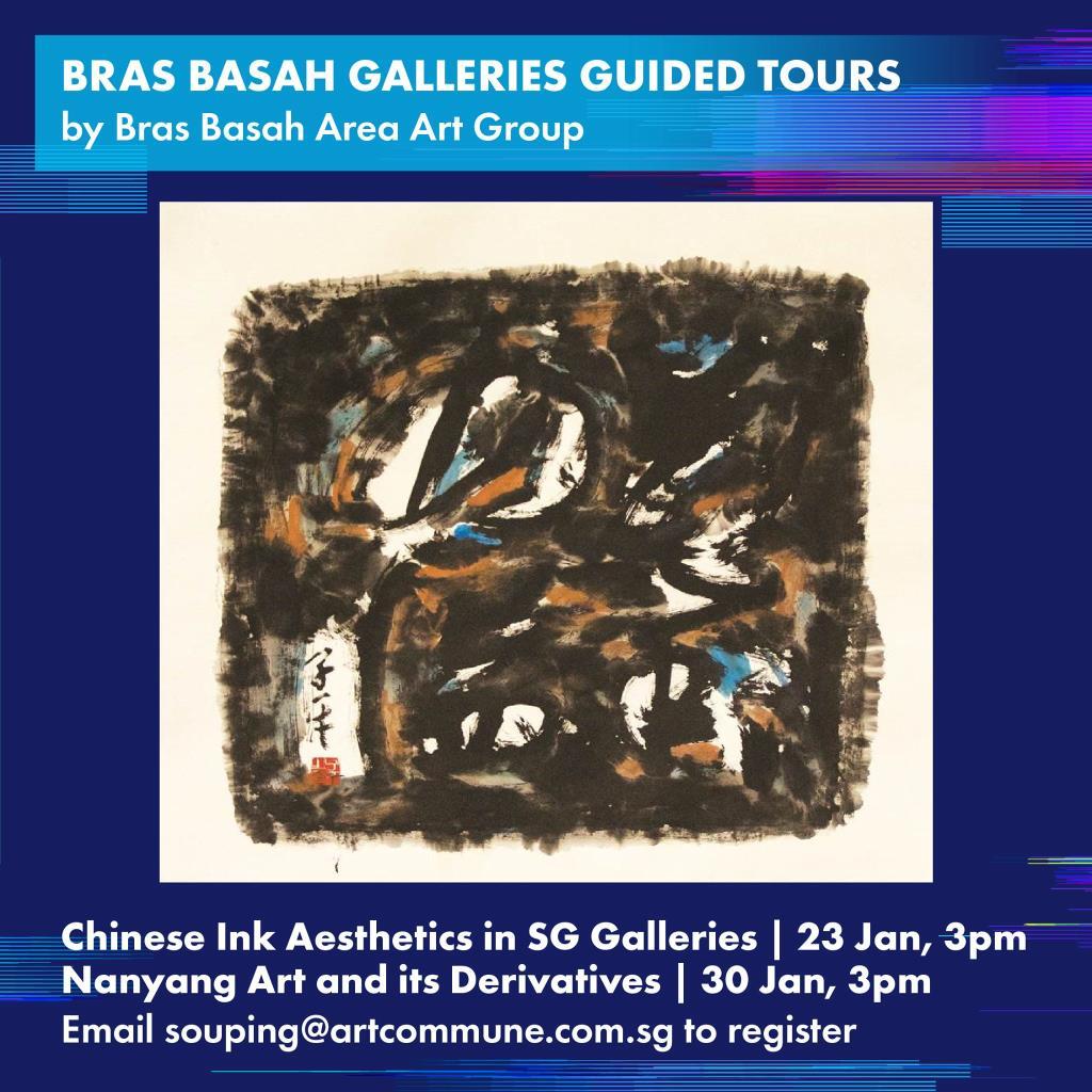 """ชวนเสพงานศิลป์กับ """"สัปดาห์ศิลปะสิงคโปร์ 2021"""" ในยุคนิวนอร์มอล"""