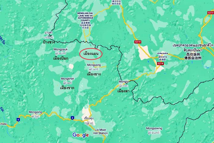 แผนที่แสดงที่ตั้งเมืองแผน เมืองป้อก และป๋างซาง