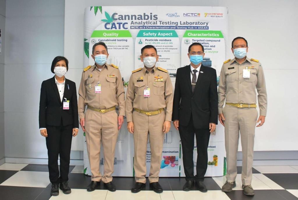 ก.อุตฯเตรียมรับรองห้องแล็บทดสอบกัญชา รายแรกของไทย