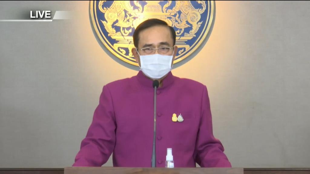 """นายกฯ ให้ """"อาคม' คุยพม่าต่อ ปมยกเลิกสัมปทานเอกชนไทยโครงการทวาย คาดจะดีขึ้น"""