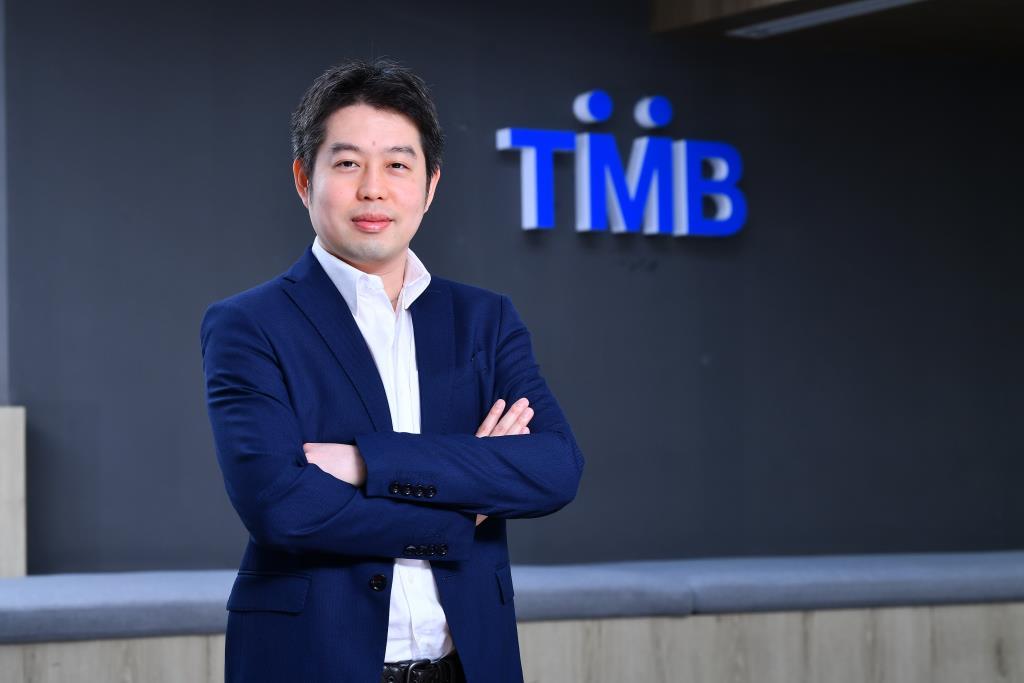 TMB ส่งประกันโควิด-19 มอบส่วนลด 50% ผ่านแอป