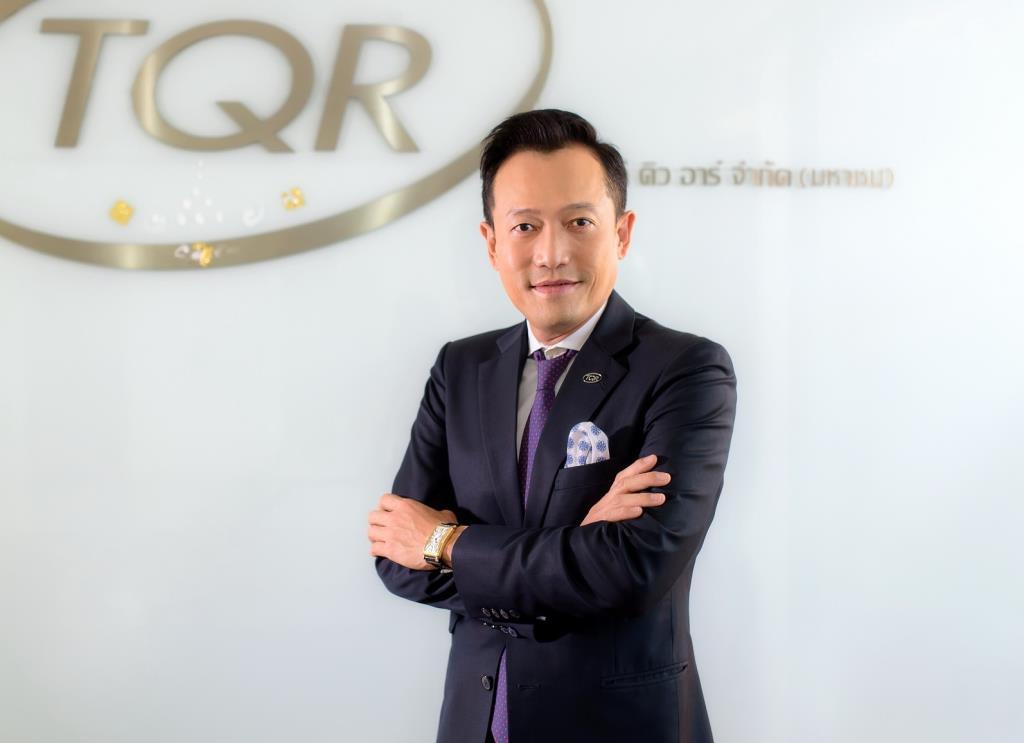 นับหนึ่งไฟลิ่ง TQR ขายหุ้น IPO 60 ล้านหุ้น