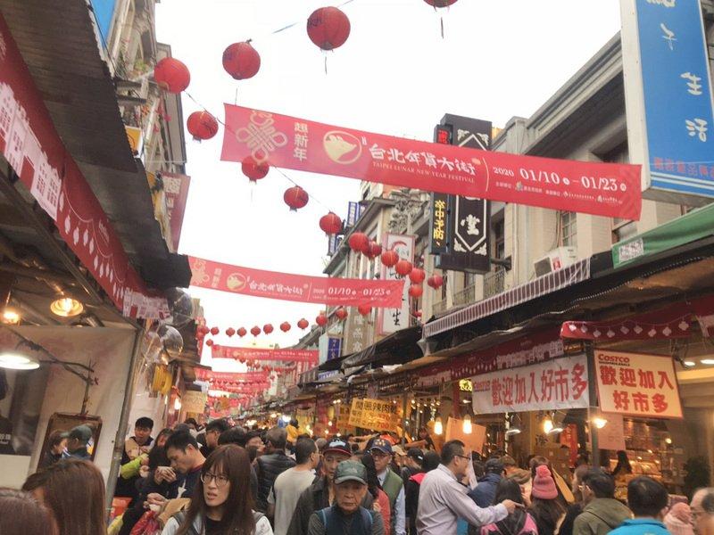 ผู้ว่ากรุงไทเปประกาศยกเลิกตลาดนัดตรุษจีน เลื่อนจัดงานเทศกาลโคมไฟไม่มีกำหนด