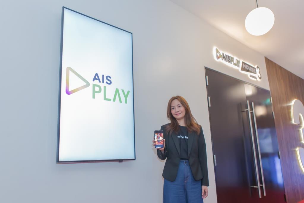 AIS Play ร่วมนาดาวฯ ปั้นซีรีส์ 'แนวตั้ง' เน้นดูบนมือถือ