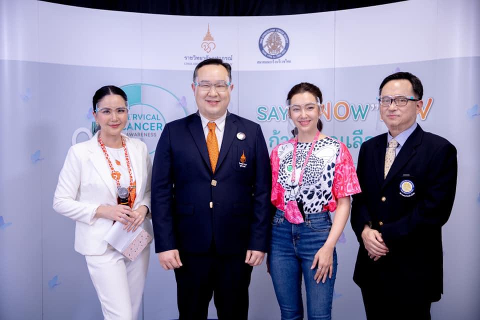 """ราชวิทยาลัยจุฬาภรณ์ รณรงค์สตรีไทยผ่านแคมเปญ """"Say kNOw HPV ก้าวที่คุณเลือกได้""""กับ """"วัคซีนป้องกันเอชพีวี 9 สายพันธุ์"""""""