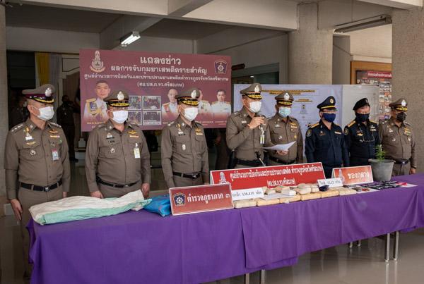 ตำรวจภาค 3 รวบยกพวง แก๊งค้ายานรกรายใหญ่อีสานได้ 17 ราย พร้อมของกลางยาบ้า 138,000 เม็ด
