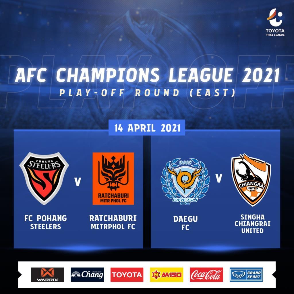 เชียงราย ชน แดกู / ราชบุรี ดวล โปฮัง ศึกเพลย์ออฟ ACL 2021