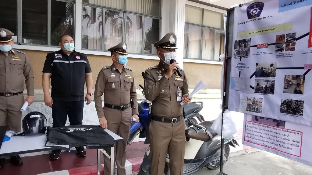 รรท.ผู้การตำรวจชลบุรี แถลงผลจับกุมผู้ต้องหาในคดีสำคัญทั้งจี้ชิงเงิน-ฆ่าเพื่อนร่วมชาติ