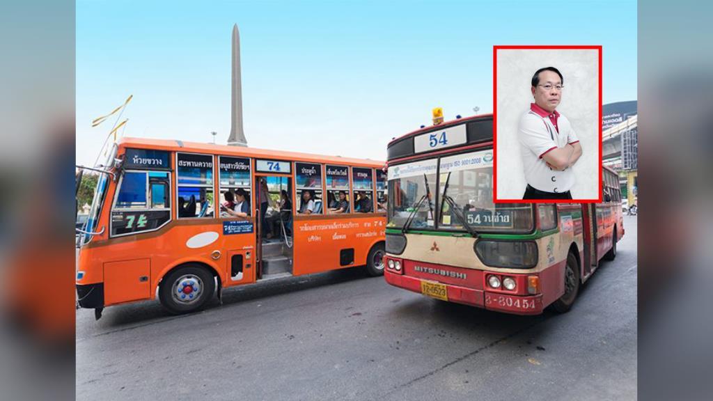 """นักวิชาการชี้ """"รถเมล์"""" ต้นเหตุก่อฝุ่น PM 2.5 แนะทยอยใช้รถไฟฟ้าช่วยลดมลพิษ"""