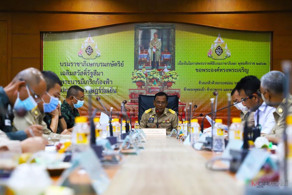 ปัตตานีประชุมผู้เกี่ยวข้องใน 3 อำเภอติดชายแดน จ.นราธิวาส วางมาตรการป้องกันโควิด-19