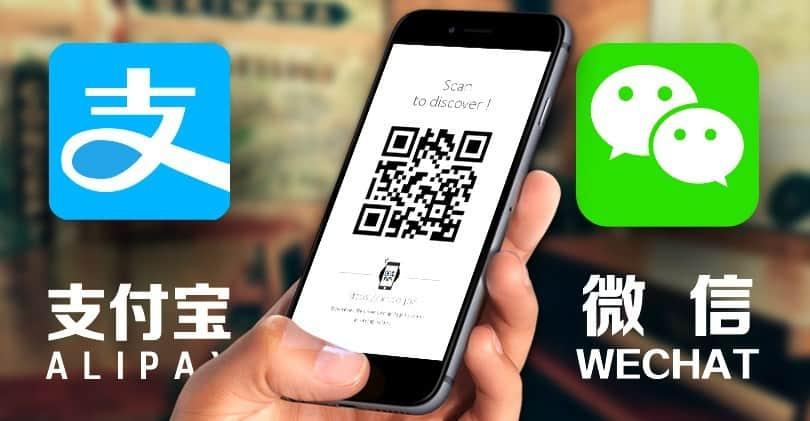 จีนเตรียมใช้แผนต่อต้านการผูกขาด คุมกิจการชำระเงินที่ไม่ใช่ธนาคาร