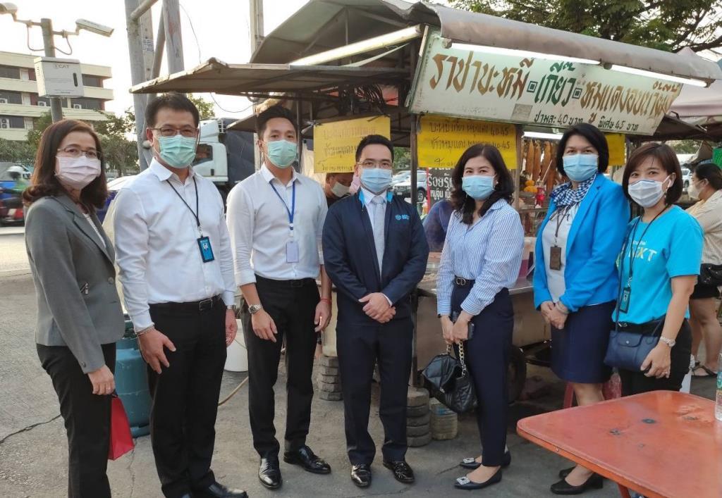 'คลัง-กรุงไทย'รุดลงช่วยเหลือตายายเข้าถึงแอปฯถุงเงิน-ยันรัฐไม่นิ่งนอนใจ