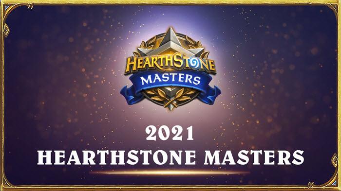 """Hearthstone"" เปิดเผยข้อมูลโปรแกรมมาสเตอร์ประจำปี 2021!"