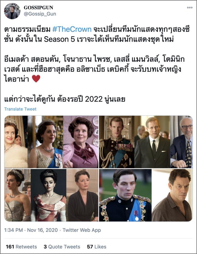 คนไทยเสพบันเทิงออนไลน์พุ่ง ซีรีส์วาย-OTT แชมป์บนทวิตเตอร์ไทย