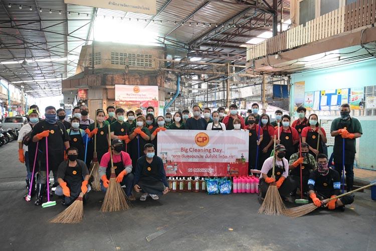 """ซีพี เฟชรมาร์ท ผนึกกำลัง ทรู-ชุมชนทั่วไทย """"Big Cleaning Day"""" ตลาดสดปลอดภัย ไร้โควิด-19"""