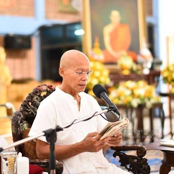 ภาพ จากเฟซบุ๊ก หลวงปู่พุทธะอิสระ (Buddha Isara)