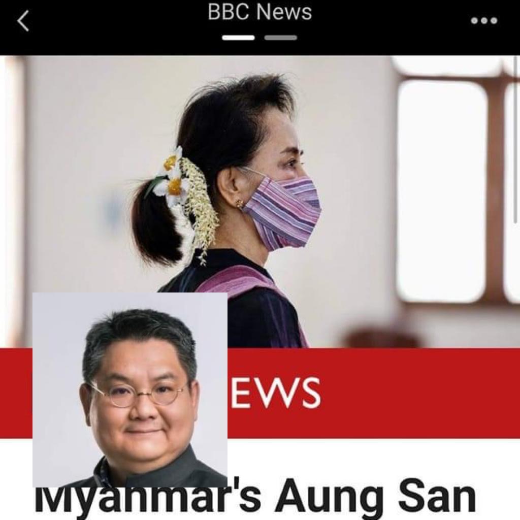 """ผศ.ดร.ปิติ แจงสมการแห่งอำนาจ ในเมียนมา หลัง """"อองซาน ซูจี"""" ถูกควบคุมตัว"""