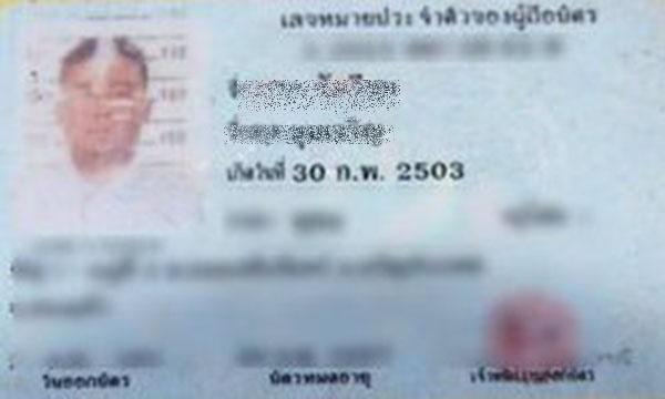 งงละซี...ถ้าเจอวันที่ ๓๐-๓๑ กุมภาพันธ์ ๐ มกราคม! แต่ก็มีมาแล้วทั้งฝรั่งและไทย!!