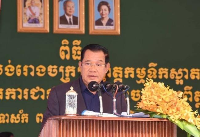 'ฮุนเซน' บอกติดตามสถานการณ์ในพม่าใกล้ชิด แต่ไม่ขอออกความเห็น