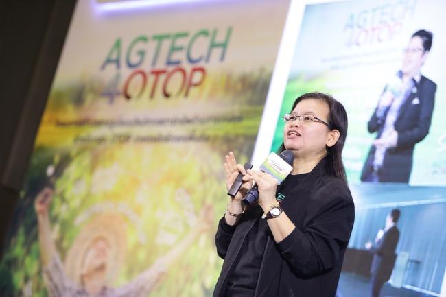"""เอ็นไอเอผุดคอร์สออนไลน์ """"AgTech4OTOP แพลตฟอร์มตลาดเพื่อเกษตรกร"""" ชวนเกษตรกรไทยอัพเกรดความรู้ก้าวสู่เกษตรกรวิถีใหม่"""