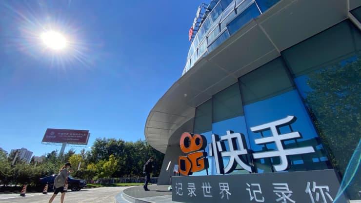 ไคว่โฉ่ว คู่แข่ง TikTok เปิด IPO ที่ฮ่องกง มูลค่าเพิ่มขึ้นเกือบ 200%