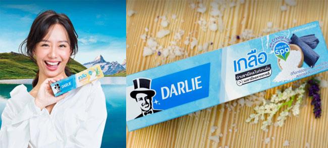 """ดาร์ลี่ แนะคนรักสุขภาพทำสปาช่องปากด้วยยาสีฟันสูตรเกลือ 3 สูตรใหม่ เปิดตัว """"เต้ย จรินทร์พร"""" พรีเซนเตอร์"""