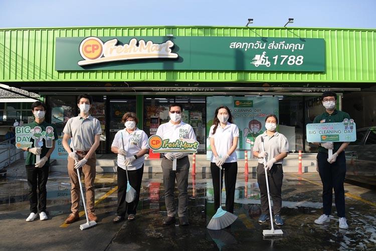 'ซีพี เฟรชมาร์ท' ทั่วไทย Big Cleaning Day รับตรุษจีนเสริมความเฮง เพิ่มความมั่นใจลูกค้า สะอาด ปลอดภัย ไร้โควิด