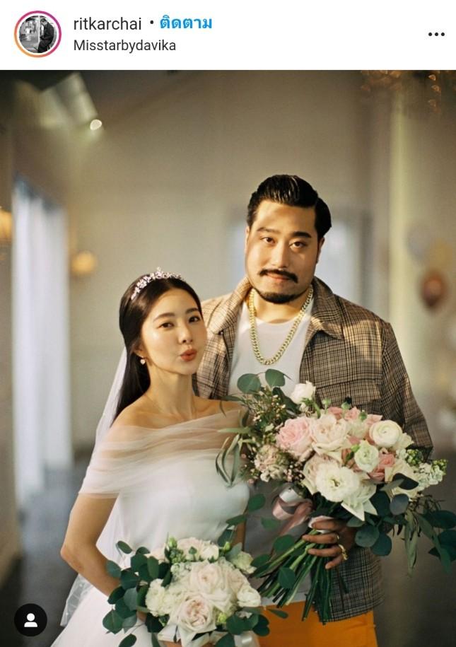 """ไม่รอแล้ว!! """"เนย เนโกะจั๊มพ์"""" จูงมือ """"ฤทธิ์ กาไชย"""" จดทะเบียนสมรส"""