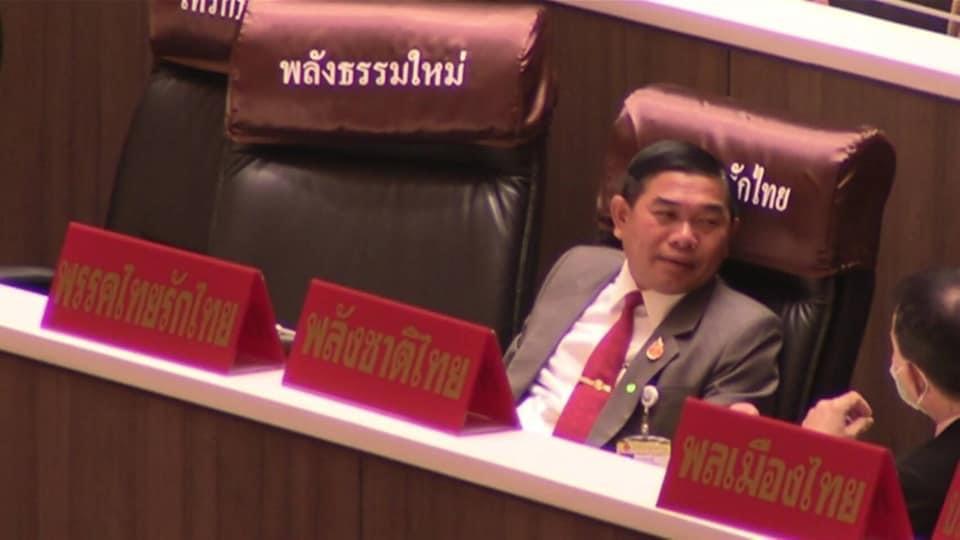 """กกต.จ่อเอาผิด """"คฑาเทพ"""" หลังนั่งประชุมรัฐสภาในนามพรรคไทยรักไทย ที่ถูกยุบห้ามใช้ชื่อ"""