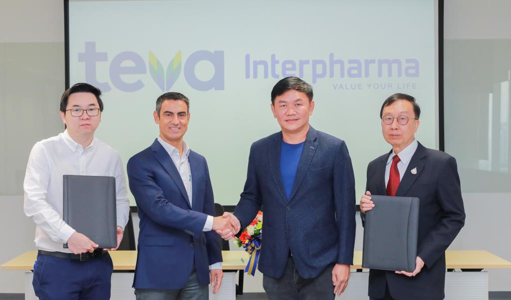 """""""อินเตอร์ ฟาร์มา"""" ซื้อกิจการโรงงานยา TEVA ต่อยอดธุรกิจเวชภัณฑ์สู่มาตรฐานโลก"""