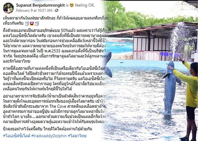 """ไม่ดรามา! เผยอดีต """"Oasis Sea World"""" จ.จันทบุรี ก่อนมาเป็นสวนน้ำ"""