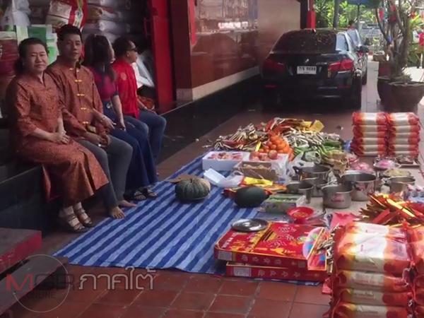 สีสันตรุษจีนผัวเมียเถ้าแก่ร้านค้าข้าวหาดใหญ่แจกข้าวสารถุง 5 กก.ถึงมือชาวบ้าน