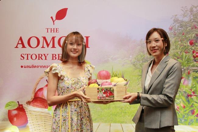 """สมาคมความร่วมมือแอปเปิลจังหวัดอาโอโมริ ดึง """"แพทตี้ อังศุมาลิน"""" ร่วมชิมและเชิญชวนคนไทยรู้จัก """"แอปเปิลอาโอโมริ"""" ของดีแดนญี่ปุ่น"""