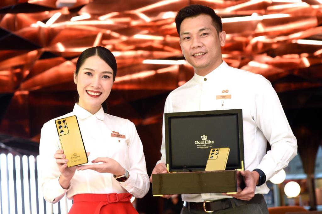 ทรู เปิดให้สั่งจอง Galaxy S21 Ulta ทองคำ พร้อมเบอร์มมงคล ราคา 179,000 บาท