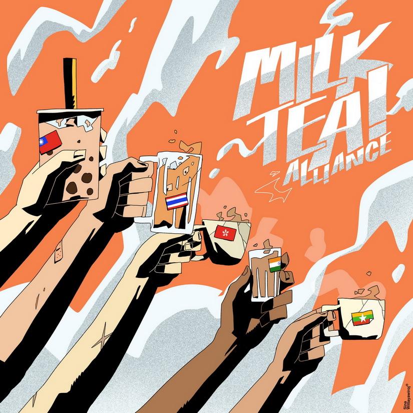 """ภาพอาร์ตเวิร์ค """"พันธมิตรชานม"""" หรือ Milk Tea Alliance ซึ่งถูกเผยแพร่ทางสื่อสังคมออนไลน์หลังเกิดการรัฐประหารในพม่าเมื่อวันที่ 1 ก.พ."""