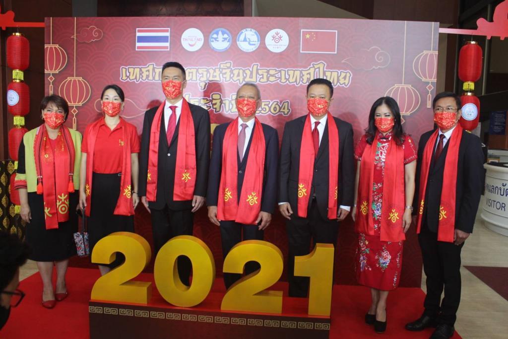 ททท. สานความสัมพันธ์ 46 ปีไทย-จีน จัดเทศกาลตรุษจีนในรูปแบบ New Normal