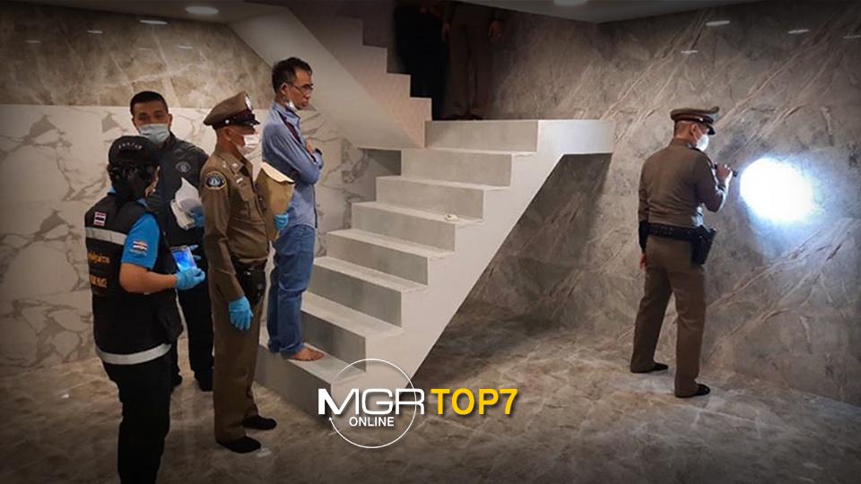 #MGRTOP7 : รวบสักทีหลงจู๊สมชาย | ม็อบตีหม้อปล่อยเพื่อนเรา | โกงคนละครึ่งระดับฐานราก