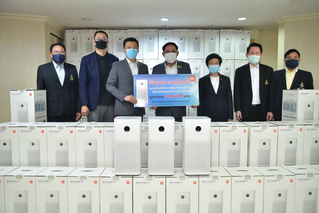 สภาพอากาศในกทม. ไม่ดี 'Xiaomi' แจกเครื่องฟอก 300 เครื่องให้ใช้งานในสถานศึกษา