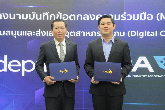 DEPA จับมือ TGA บูรณาการความร่วมมือส่งเสริมอุตสาหกรรมดิจิทัลคอนเทนต์