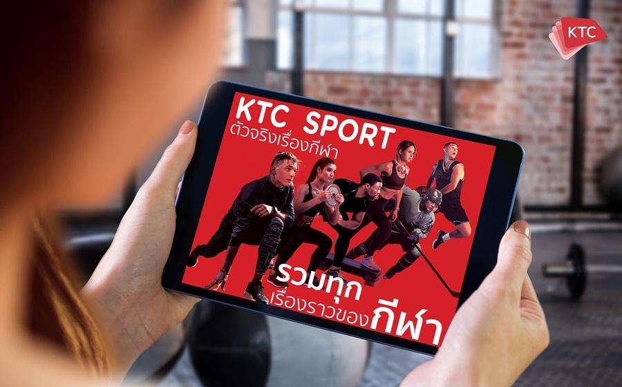 """เคทีซี ผุด """"KTC SPORTS"""" เปิดตัวกิจกรรม """"KTC BURN & EARN CHALLENGE"""""""