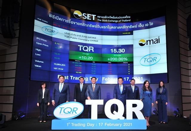 TQR ปิดเทรดวันแรกซิลลิ่ง 200 %