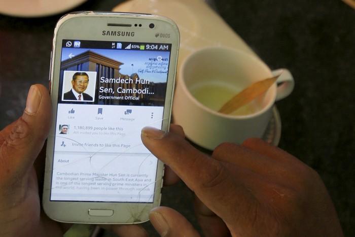 กัมพูชาไฟเขียวตั้งอินเทอร์เน็ตเกตเวย์ อ้างช่วยปกป้องความมั่นคงชาติ-ความสงบเรียบร้อยในสังคม