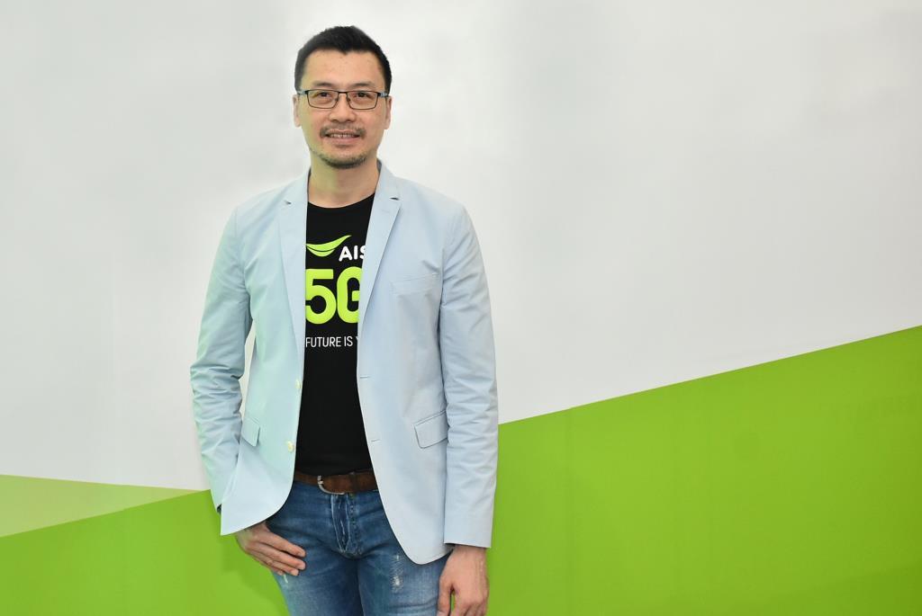 """AIS NEXT เผยคนไทยใส่ใจปัญหา """"คุณภาพอากาศ"""" พร้อมชวนส่งไอเดียเข้าแข่งขัน JUMP Thailand Hackathon 2021"""