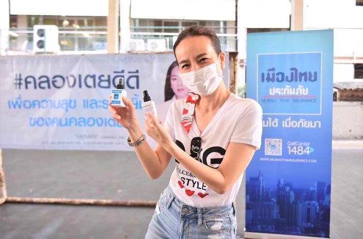 """""""มาดามแป้ง"""" ลุยภารกิจอาสากล้าใหม่เมืองไทยฯร่วมด้วยช่วยวิกฤติโควิด-19 ของประเทศ"""