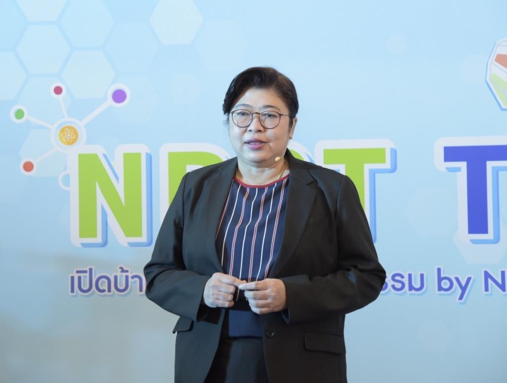 ดร.วิภารัตน์ ดีอ่อง ผวช. คนใหม่ ชู 10 เรื่องเด่นการวิจัยไทย 2564